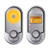 Babyphone MBP-16 MOTOROLA