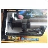Τηλεσκόπιο Ν.2001