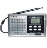 Ραδιόφωνο Ψηφιακό Audioline ST-903